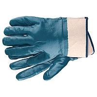 Перчатки рабочие из трикотажа с нитриловым обливом, крага, M// Сибртех