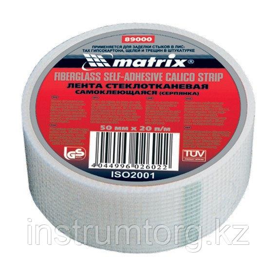 Серпянка самоклеящаяся, 100 мм х 90м// Matrix