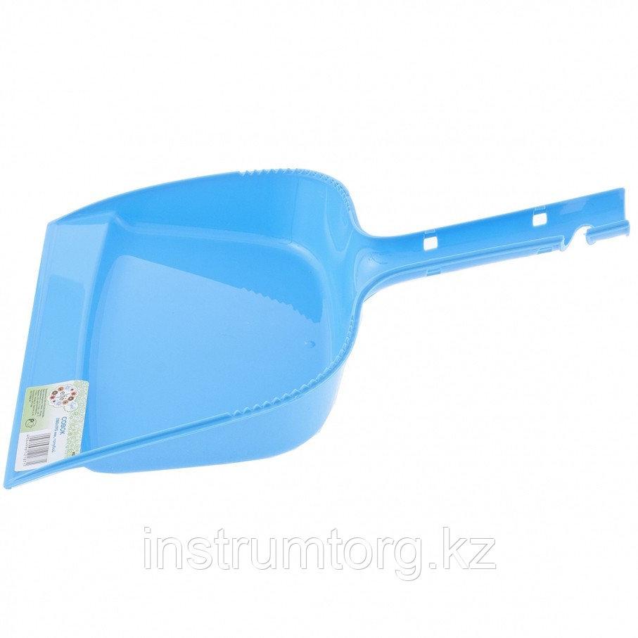 Совок 315*225 мм, голубой//ТМ Elfe