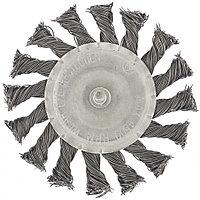 Щетка для дрели, 100 мм, плоская со шпилькой, крученая металлическая проволока// Matrix, фото 1