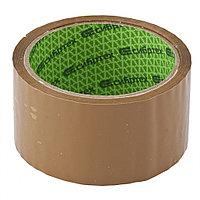 Клейкая лента, 48 мм х 25 м, цвет коричневый// Сибртех