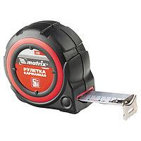 Рулетка Target, 7,5 м * 25, автоматическая фиксация, обрезиненный корпус// Matrix