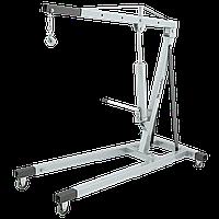 Кран гидравлический, 2 т, h подъема 255–1880 мм (комплект из 2 частей)// Matrix