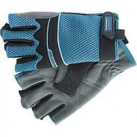 Перчатки комбинированные облегченные, открытые пальцы AKTIV, L// Gross