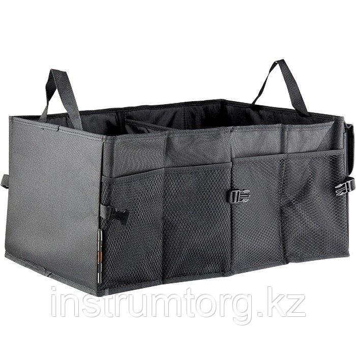 Органайзер автомобильный в багажник складной// Stels