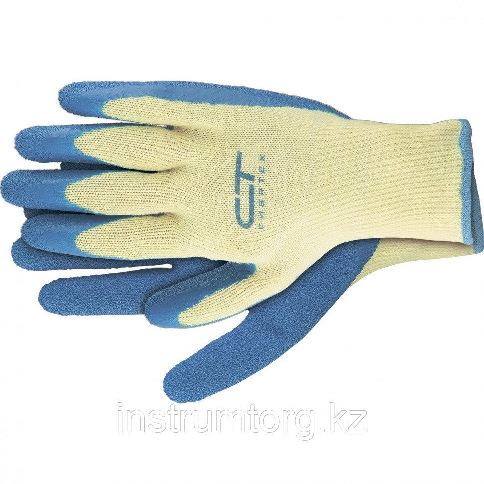 Перчатки трикотажные, полиэфирные, латексное рельефное покрытие, XL// Сибртех