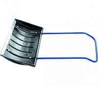 Движок для уборки снега пластиковый, 780х420х1140 мм, стальная рукоятка, Россия// Сибртех