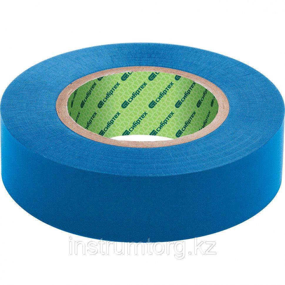 Изолента ПВХ, 15 мм х 10 м, синяя// Сибртех