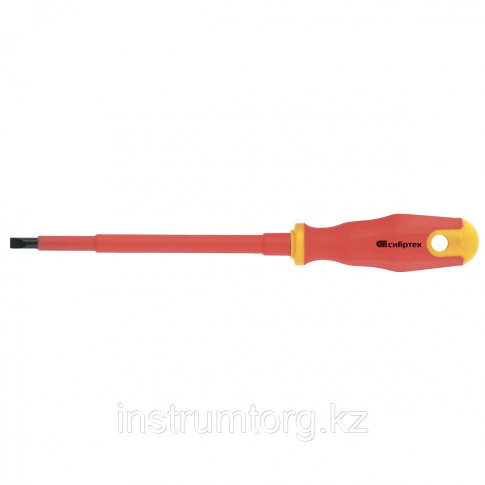 Отвертка диэлектрическая SL6,5х150 мм, CrV, до 1000 В, двухкомпонентная рукоятка// Сибртех