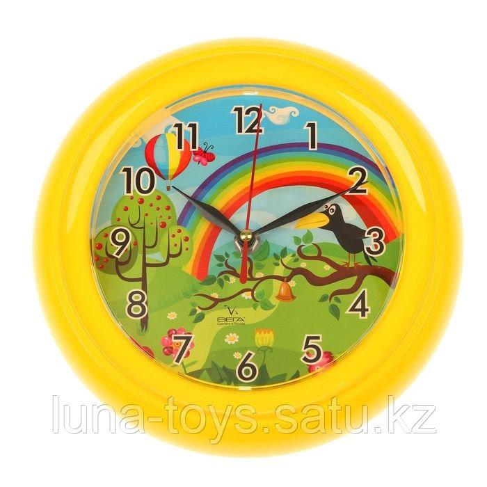 """Часы настенные детские """"Радуга"""", жёлтый обод, 22х22 см"""