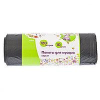 Пакеты для мусора 120л*10шт серые, Россия// Elfe
