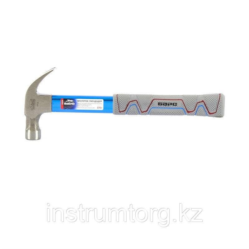 Молоток-гвоздодер,370г боек с магнитом,фибергласовая обрезиненная рукоятка,алюминиевая защита// Барс
