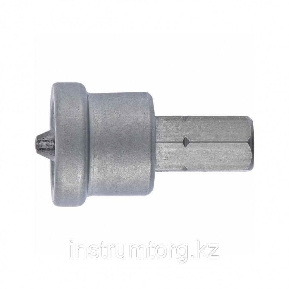 Бита PH2x50 мм с ограничителем для ГКЛ, 2 шт., CrMo// Сибртех