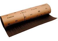 Шкурка на тканевой основе, серия 14а, зерн. 10Н(P120), 800 мм х 30 м, водост. (БАЗ)// Россия