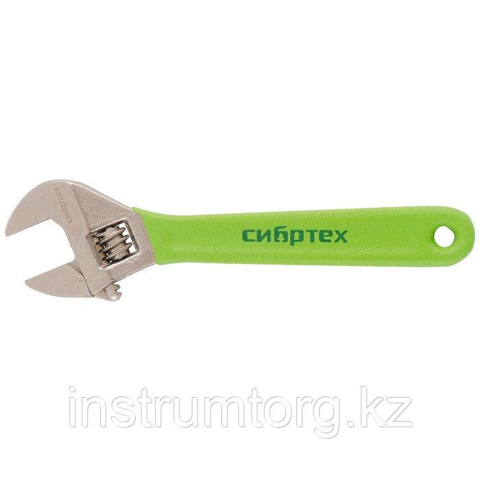 Ключ разводной 375 мм, никелированный// Сибртех