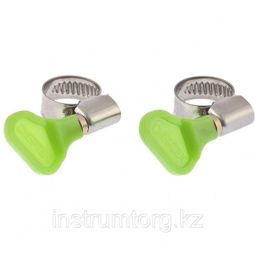Хомуты металлические элемент крепления с формой ключа 10-16 мм, 2 шт.// Сибртех