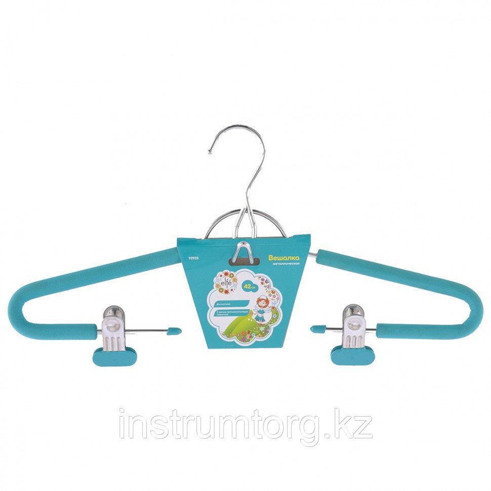 Вешалка для костюма с мягким противоскользящим покрытием 42 см, бирюзовая// ELFE