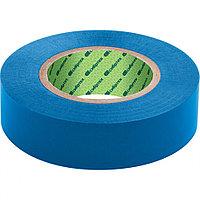 Изолента ПВХ, 19 мм х 20 м, синяя// Сибртех
