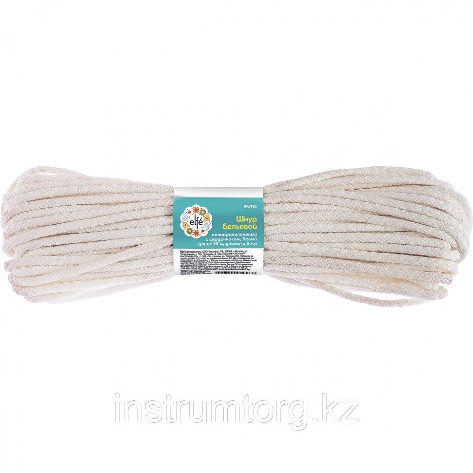Шнур бельевой полипропиленовый с сердечником  D-3 мм L-20 м, белый//ELFE