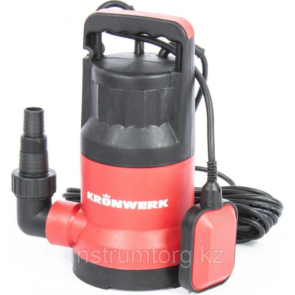 Дренажный насос KP600, 600 Вт, подъем 8 м, 10000 л/ч// Kronwerk