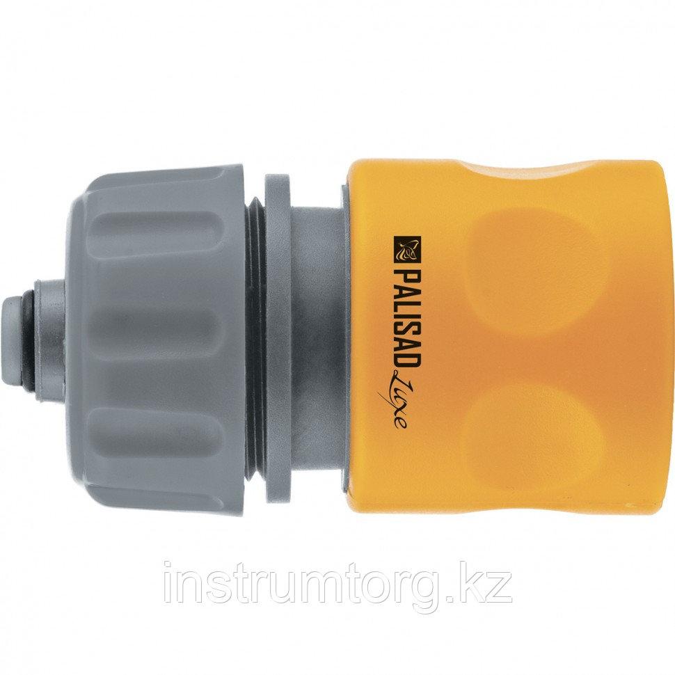 """Соединитель пластмассовый быстросъемный для шланга 3/4"""", аквастоп, однокомпонентный, LUXE// Palisad"""