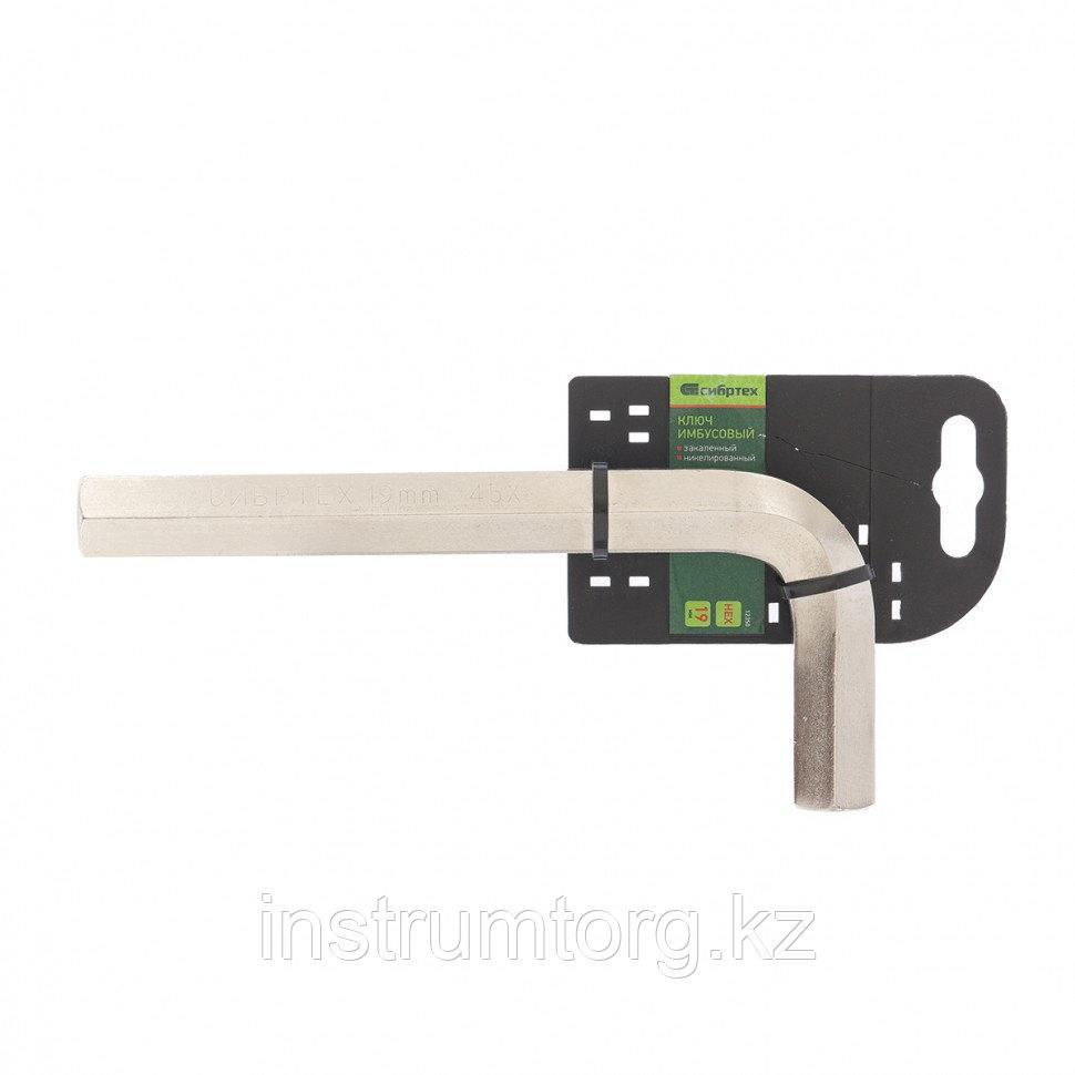 Ключ имбусовый HEX, 19 мм, 45x, закаленный, никель// Сибртех