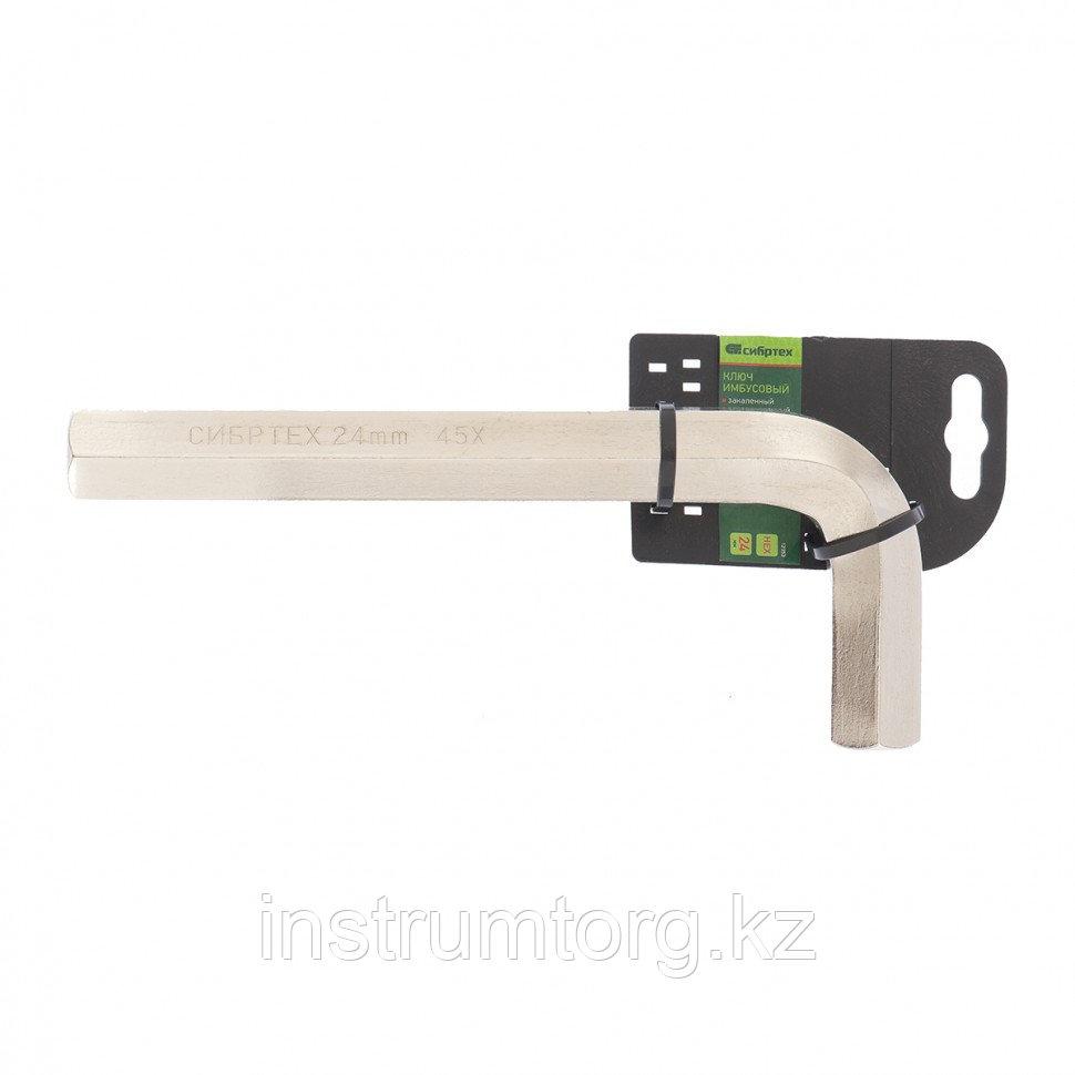 Ключ имбусовый HEX, 24 мм, 45x, закаленный, никель// Сибртех