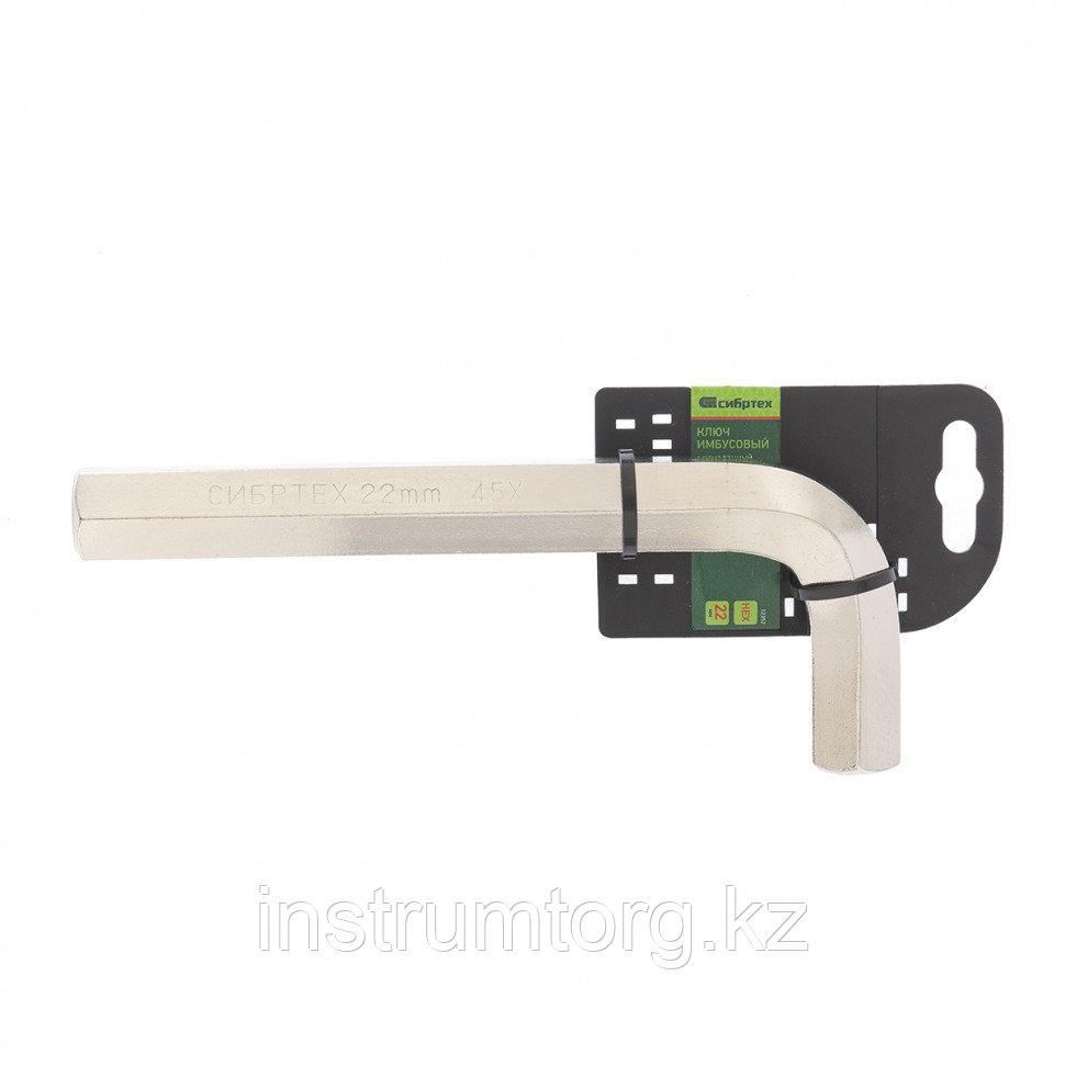 Ключ имбусовый HEX, 22 мм, 45x, закаленный, никель// Сибртех