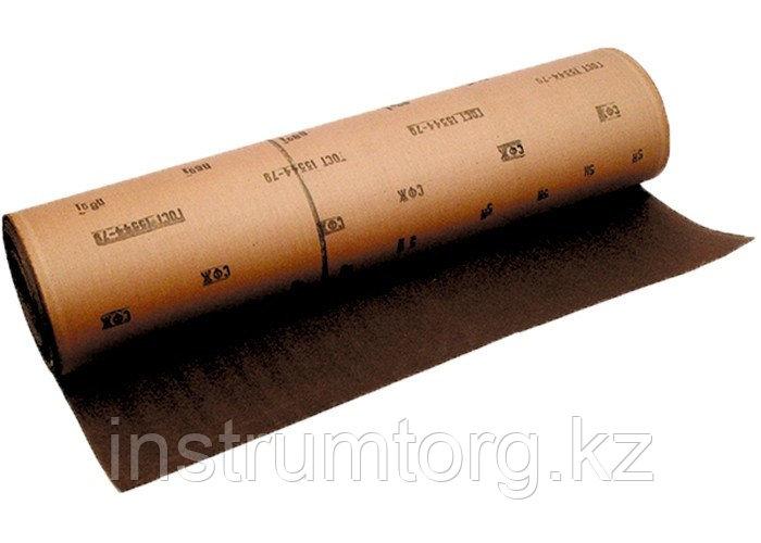 Шкурка на тканевой основе, серия 14а, зерн. 10Н (P120), 800 мм х 30 м, водост. (БАЗ)// Россия
