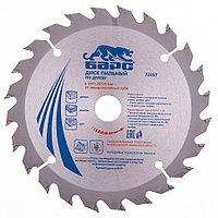 Пильный диск по дереву ф160 х 20 мм, 24 зуба + кольцо 20/16мм// Барс