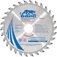 Пильный диск по дереву ф200мм, 24 зуба, посадка 32мм, кольцо 32/30мм// Барс
