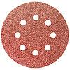"""Круг абразивный на ворсовой подложке под """"липучку"""", перфорированный, P 120, 125 мм, 5 шт.// Matrix"""