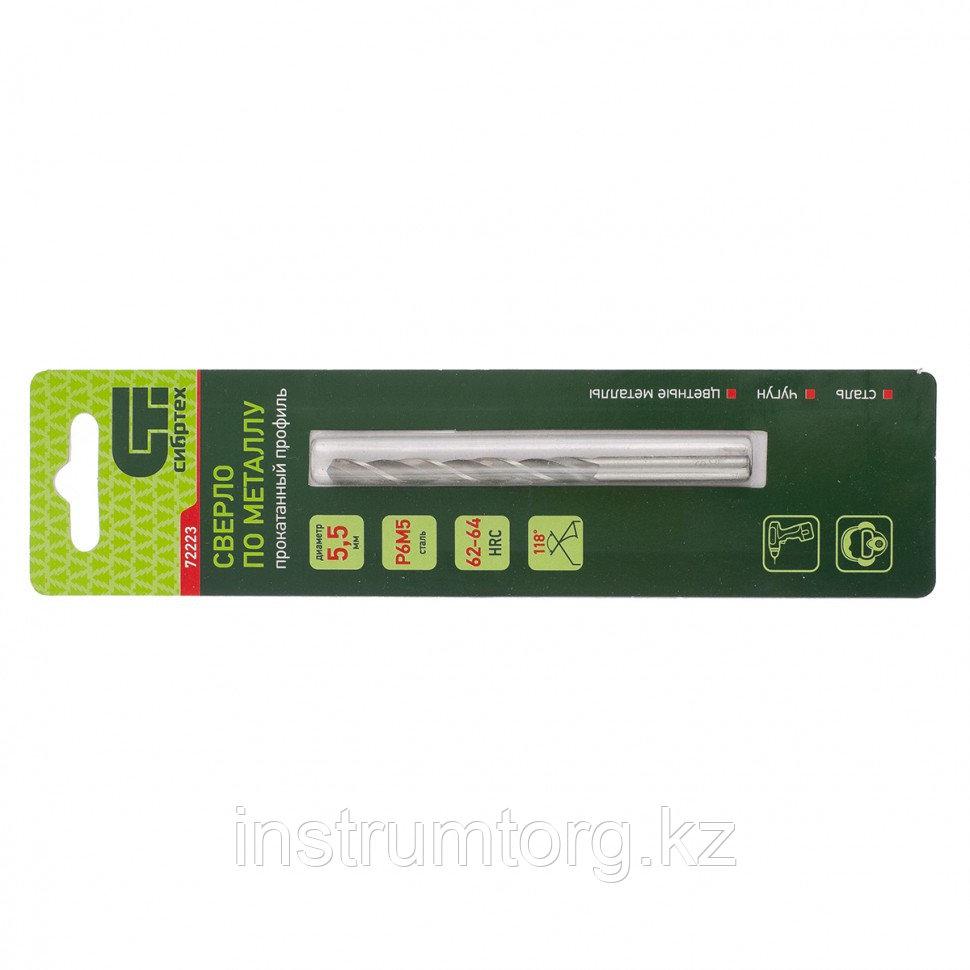 Сверло по металлу, 5,5 мм, Р6М5// Сибртех