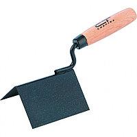 Кельма угловая, 110 х 75 х 75 мм, стальная, для внешних углов, буковая ручка// Сибртех