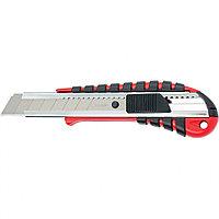Нож, 18 мм выдвижное лезвие металлическая направляющая эргоном. двухкомпонентная рукоятка// Matrix, фото 1