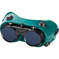 Очки газосварщика с откидными стеклами// MATRIX