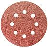 """Круг абразивный на ворсовой подложке под """"липучку"""", перфорированный, P 40, 125 мм, 5 шт.// Сибртех"""