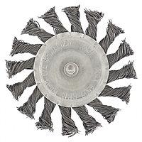 Щетка для дрели, 100 мм, плоская со шпилькой, крученая металлическая проволока 0,5мм// Сибртех, фото 1
