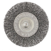 Щетка для дрели, 75 мм, плоская со шпилькой, витая проволока 0,3 мм// Сибртех, фото 1