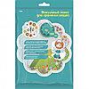 Вакуумный пакет для упаковки и хранения вещей 60х80 см// Elfe