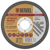 Круг отрезной по металлу, 115 х 1,2 х 22,2 мм, WA60TBF// Denzel
