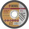 Круг отрезной по металлу, 115 х 1,6 х 22,2 мм, WA46TBF// Denzel