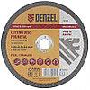 Круг отрезной по металлу, 180 х 2,5 х 22,2 мм, A30TBF// Denzel