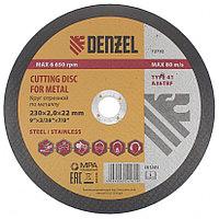 Круг отрезной по металлу, 230 х 2,0 х 22,2 мм, A36TBF// Denzel