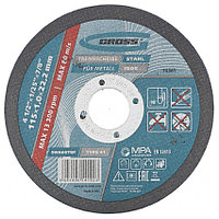 Круг отрезной по металлу, 115 х 1,0 х 22.2 мм, SWA60TBF// Gross