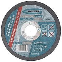 Круг отрезной по металлу, 115 х 1,2 х 22,2 мм, SWA60TBF// Gross