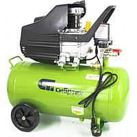 Компрессор воздушный КК-1500/50, 1,5 кВт, 198 л/мин, 50 л, прямой привод, масляный// Сибртех