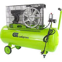 Компрессор воздушный КР-2200/100, 2,2 кВт, 350 л/мин, 100 л, ременной привод, масляный// Сибртех
