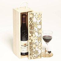 Коробка для вина, шампанского