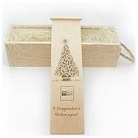 Подарочная коробка с логотипом, фото 1